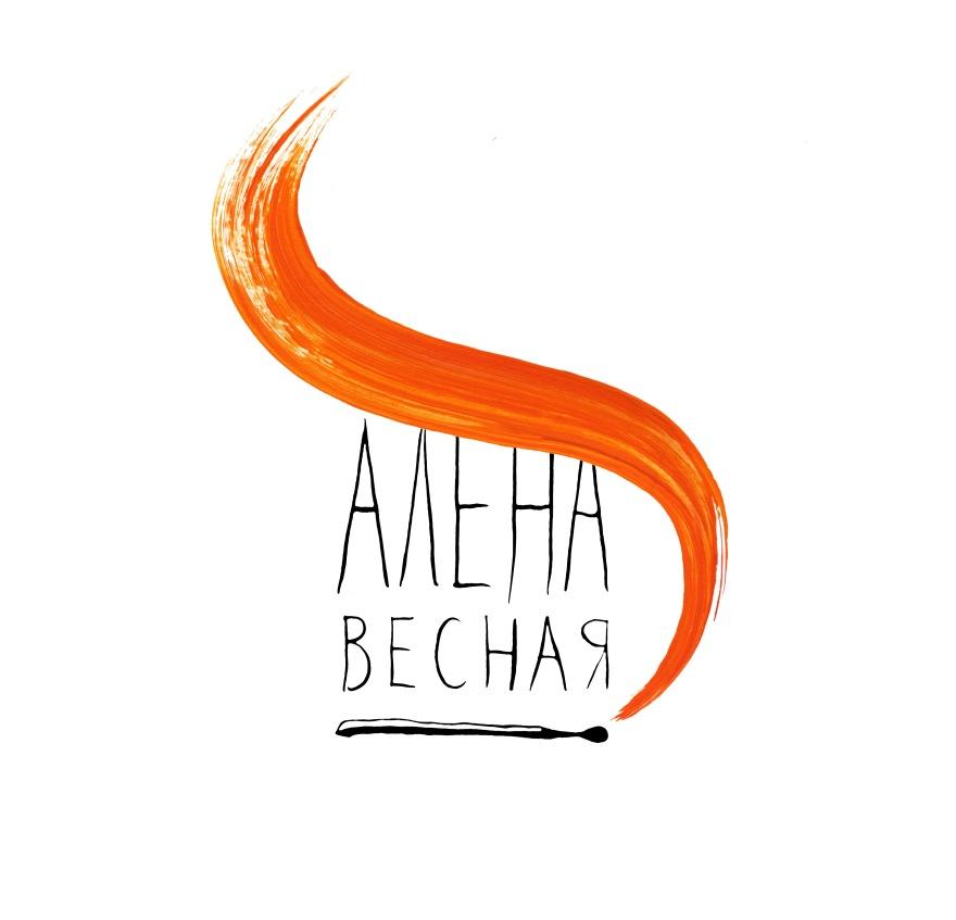 Aleona logo design - Yuliya