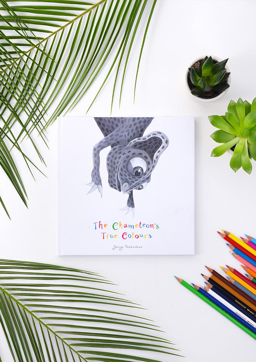 Chameleon Book front Yuliya Pankratova.jpg