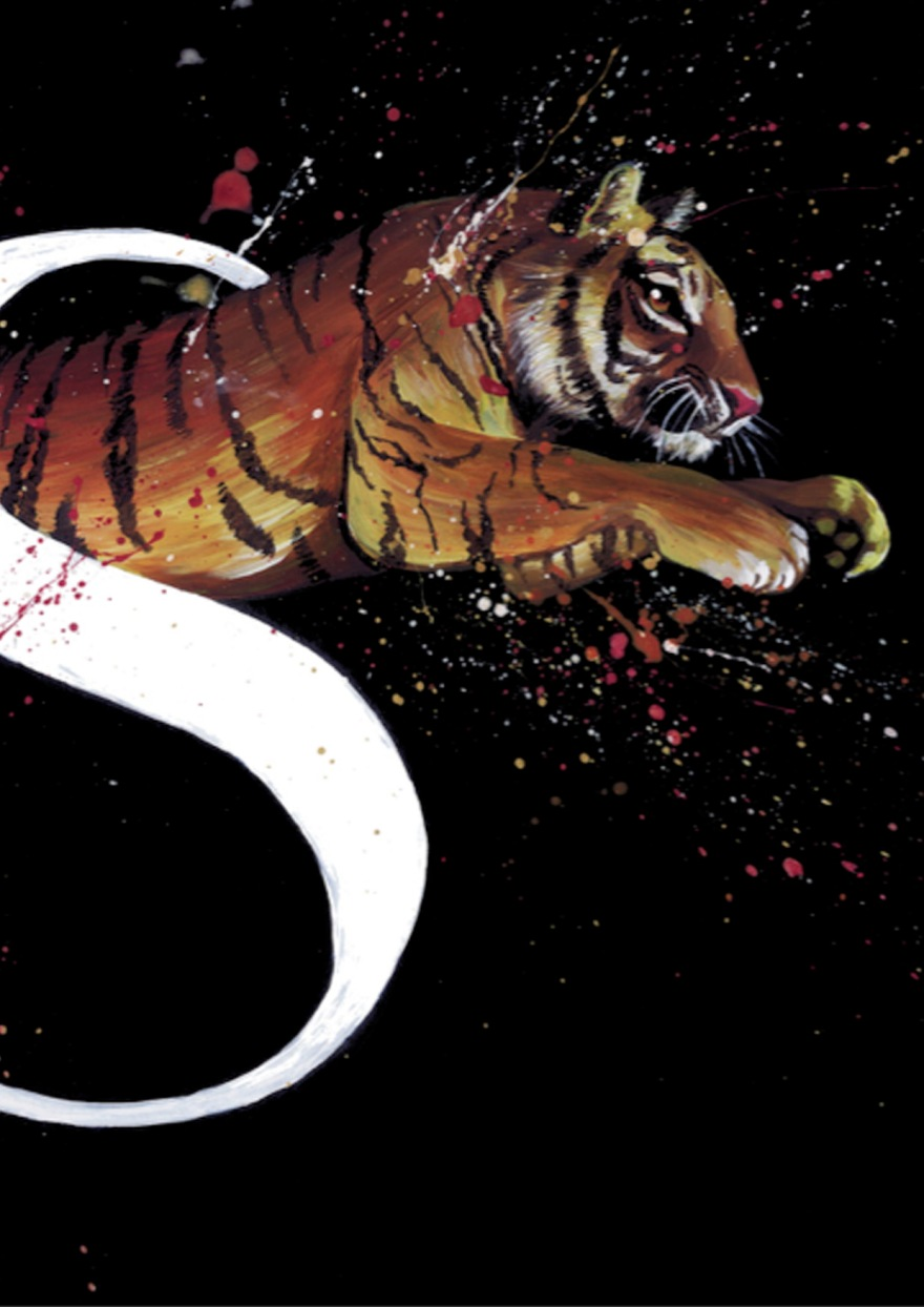 S is for tiger illustration Yuliya Pankratova copy.jpg